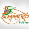 Appu Kumar