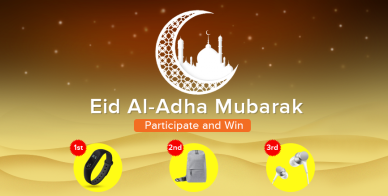 Announced share your eid al adha mubarak wishes in a creative way announced share your eid al adha mubarak wishes in a creative m4hsunfo