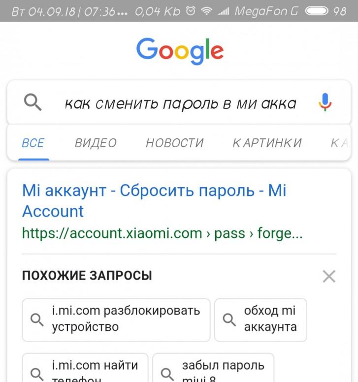 имеет как сменить фото в гугл аккаунте освобождает