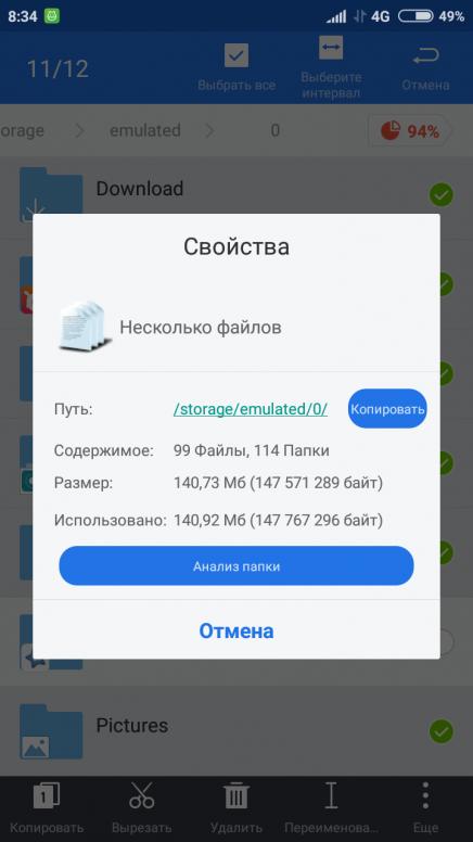 в июле планируется взять кредит в банке на сумму 500000 рублей условия возврата таковы каждый январь