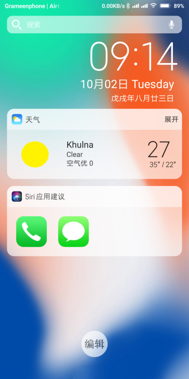 apple iphone x theme for miui 10 download