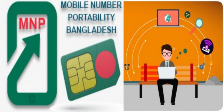 Mobile Number Portability (MNP) Service in Bangladesh !! - Chat - Mi