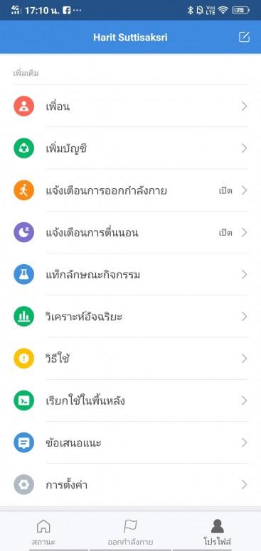 แกะกล่องรีวิว | Xiaomi Mi Band 3 สายรัดข้อมือ Fitness Tracker กับราคาสบายกระเป๋าสุด ๆ