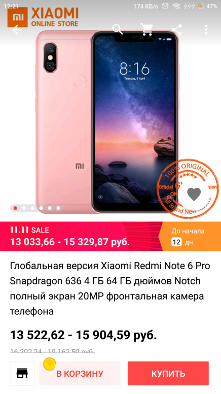80de6e0e6499d хочу купить новый смартфон... - Redmi Note 4/4X - Mi Community - Xiaomi