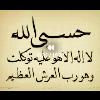 eng_amr87