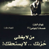 medo saleh