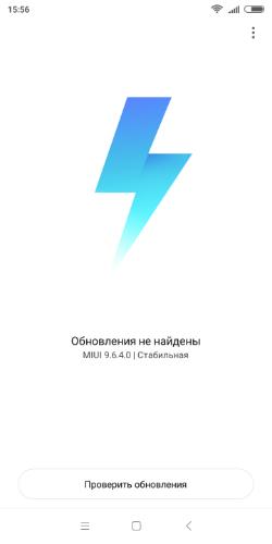 Screenshot_2018-11-15-15-56-26-181_com.android.updater.png