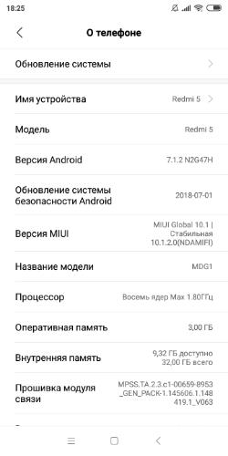 Screenshot_2018-11-15-18-25-44-352_com.android.settings.png