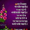 atul5198942181