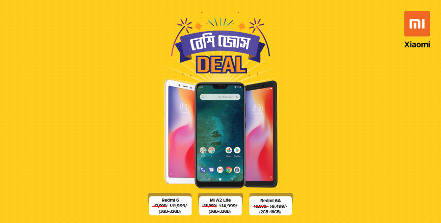 Price Drop on Mi A2 Lite, Redmi 6 and Redmi 6A: Effective From 15th January!