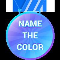 أطلق اسم على لون الهاتف