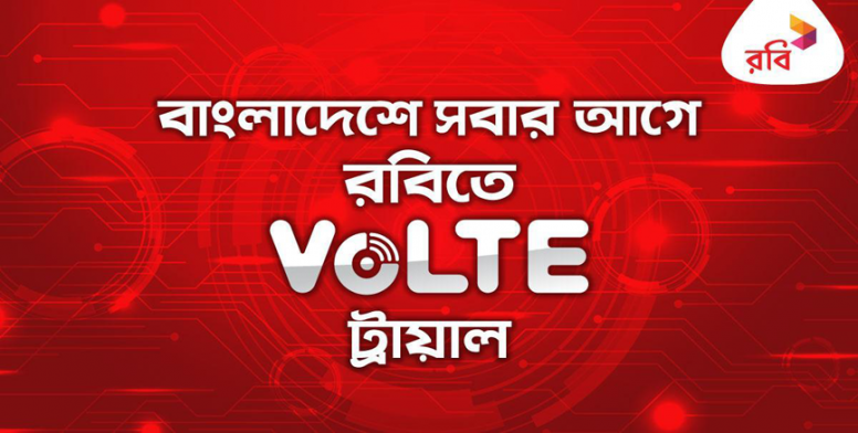 VoLTE to be launched in Bangladesh Soon - Is Your Phone
