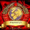 ANyNAX121