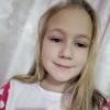 Александра Редькина2019