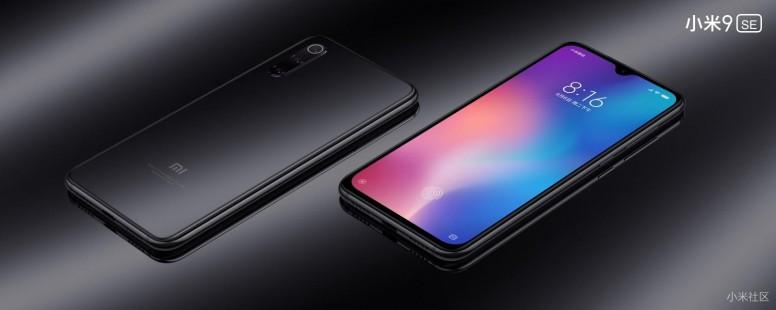 Xiaomi Mi 9 SE ra mắt: Smartphone chạy chip Snapdragon 712 đầu tiên trên thế giớ