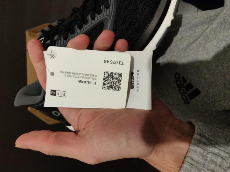 Les Chaussures Xiaomi Mi Maison De ''sport'' L'écosystème qSUMzVp