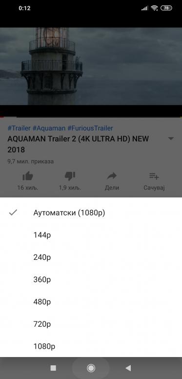 Pocophone f1 Youtube 4k - POCO F1 - Mi Community - Xiaomi