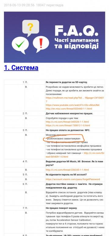 e52ee842fa8f57 Підкажіть будь ласка на xiaomi mi 9 не працює nfc в Google pay? - Mi ...