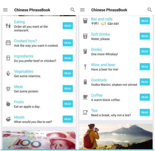 Weekly Apps #1 : Chinese Phrasebook, Soul Destiny, Parallel