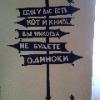 _enotik_00