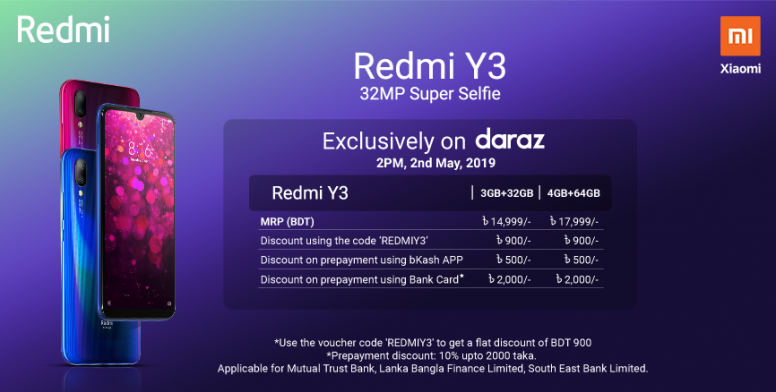 Redmi Y3 First Flash Sale to Go Live at 2PM, Are You Excited