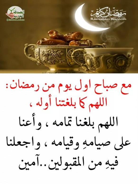 رمضان وتدبر القرآن