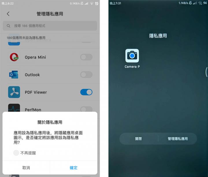 More features for MIUI: hidden applications, options for the