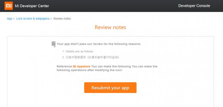 App regected due to unclear reason - General - Mi Community - Xiaomi