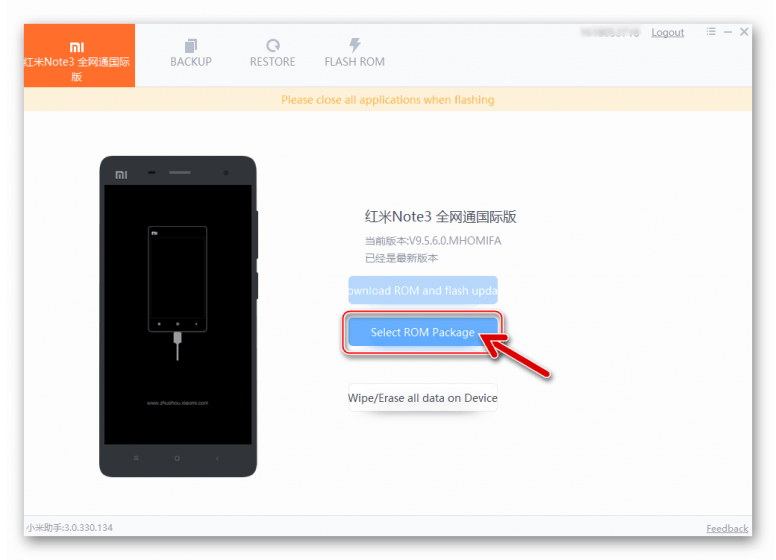 Flash/Restore Xiaomi phone without unlock bootloader using MI PC