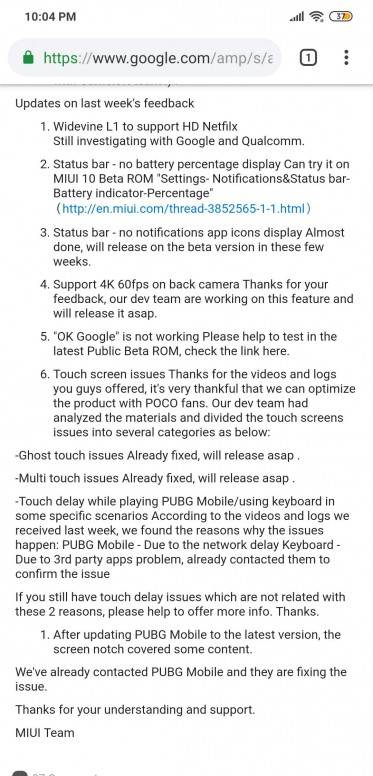 Ghost touch app