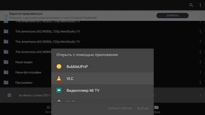 Mi TV 43' - Тестируем подключение медиасервера DLNA и файл