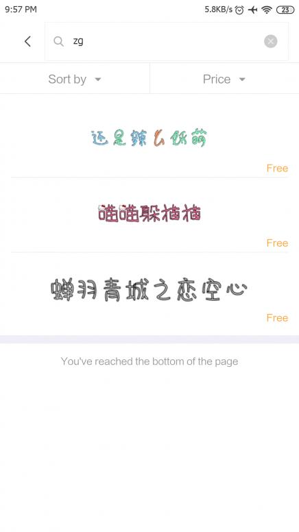 Offical Myanmar Font on China Theme Store - Myanmar - Mi Community