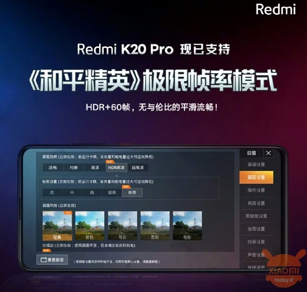 Redmi K20 Pro: Now supports HDR and Extreme (60fps) modes on