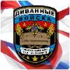 Dima_KGB