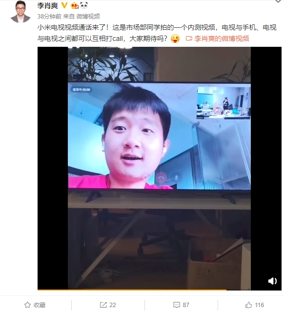 Xiaomi TV Will Soon Be Compatible With Video Calls  - Tech