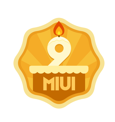 MIUI 9 лет