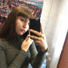 КристиЦарева