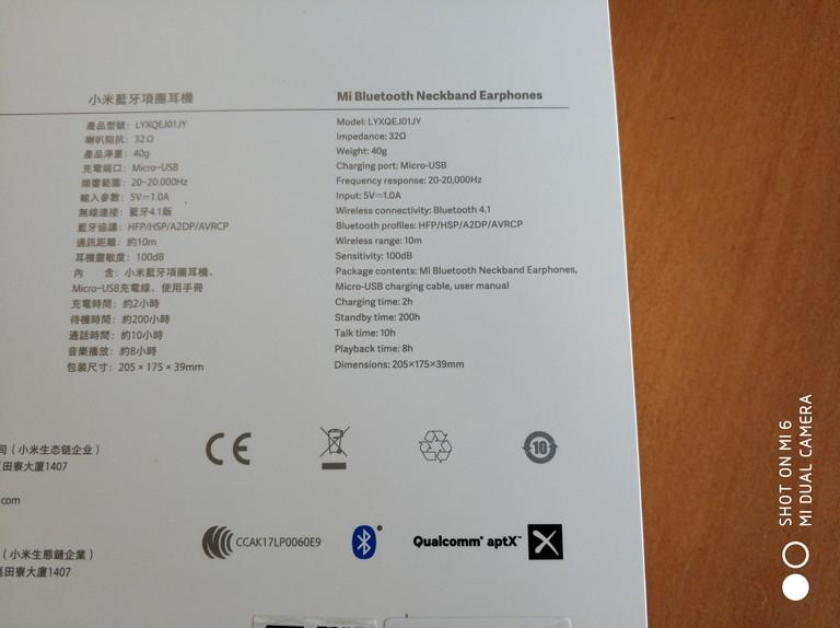 Mi Neckband Bluetooth Headset - Mi Gadgets - Mi Community