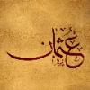 Khuzaify