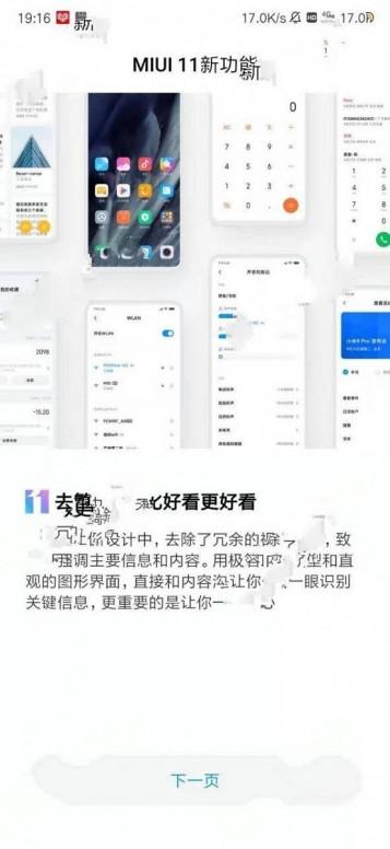 Rò rỉ MIUI 11 cho thấy thiết kế, biểu tượng và tính năng mới cho điện thoại thông minh