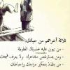 'Rajab'