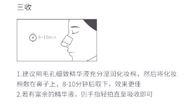 Вакуумный прибор для чистки лица InFace MS7000 от  Xiaomi