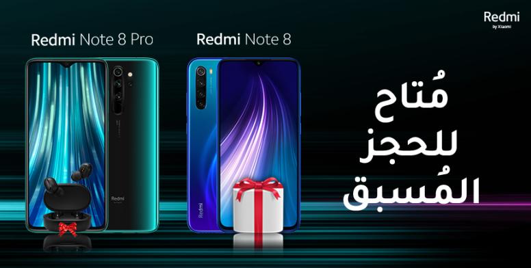كل التفاصيل عن أماكن حجز هاتفي Redmi Note 8 و Redmi Note 8
