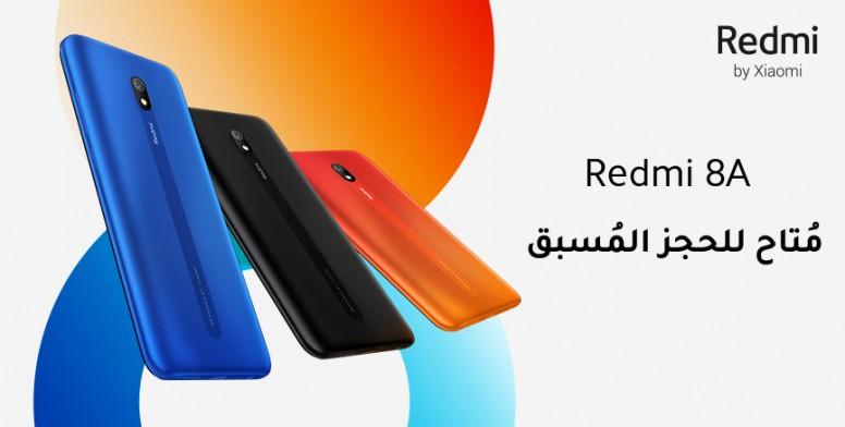 هاتف Redmi 8a متاح للحجز الآن تعرف علي مميزات الهاتف