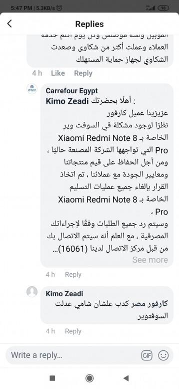 Is That True الاكسسوارات Mi Community Xiaomi