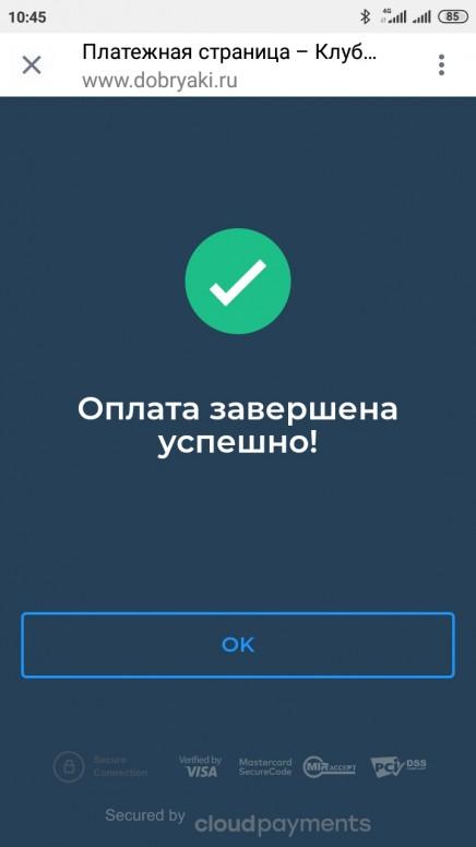 Screenshot_2019-11-14-10-45-56-069_com.instagram.android.jpg