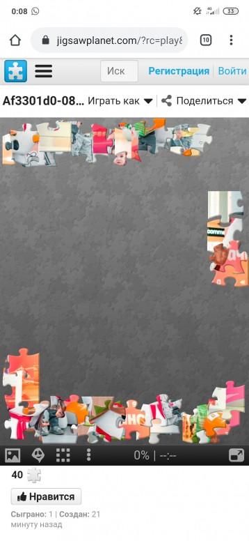 Screenshot_2019-11-16-00-08-30-720_com.android.chrome.jpg