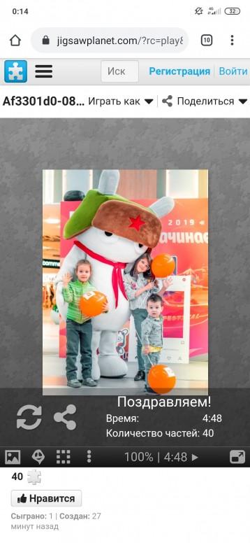 Screenshot_2019-11-16-00-14-42-617_com.android.chrome.jpg