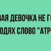 илтан