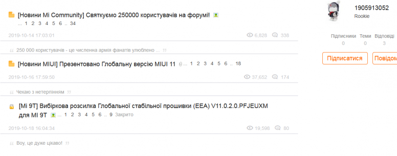 Screenshot_2019-12-04 1905913052 Threads - Mi Community - Xiaomi.png
